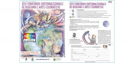 XIV Concorso Internazionale di Disegno e Arti Figurative
